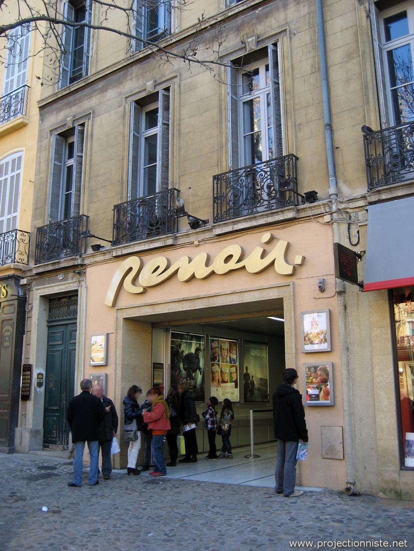 Cinema Renoir   Aix en Provence (10)