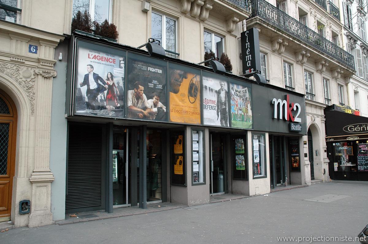Cinema MK10 Bastille   Paris (10)